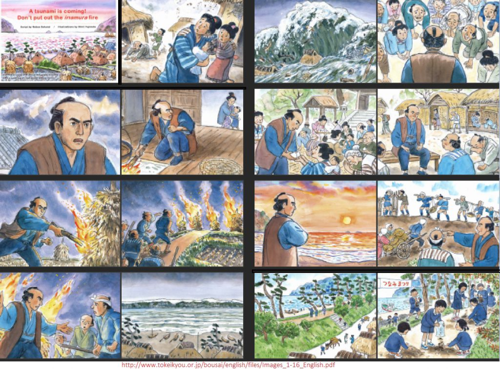 screenshot of the 24 kami shibai story cards